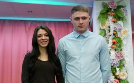 Оглашение Юшкевича Алексея и Кишко Дарьи
