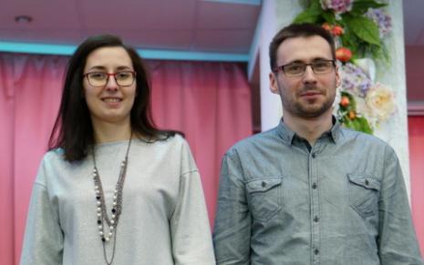 Оглашение Свиркова Кузьмы и Чудаковой Оксаны